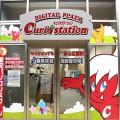 キュリオステーション 岡山店