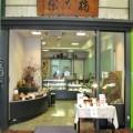 岡山・表町の栄太楼です、お菓子のお店です