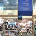 マサヤ化粧品店 本店