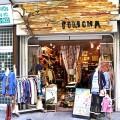 雑貨・ファッションのPOMONA