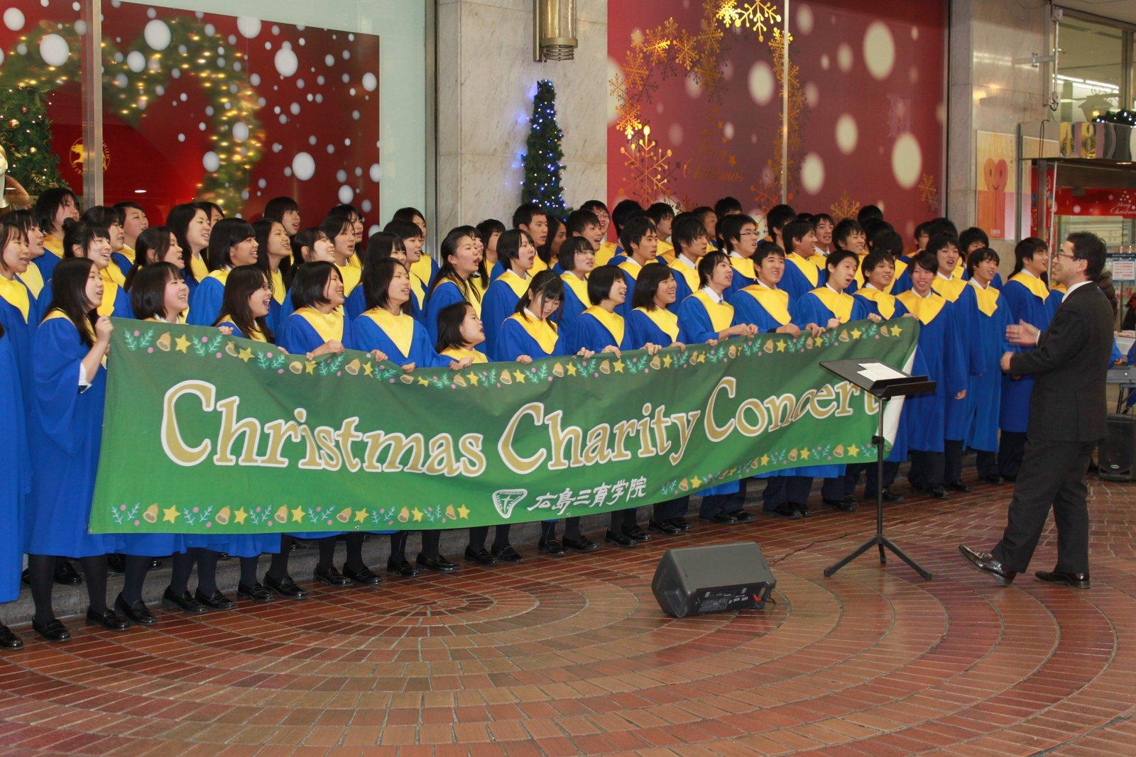 広島三育学院クリスマスチャリティーコンサート