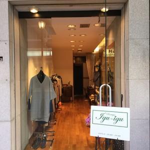 Boutique Igu-igu