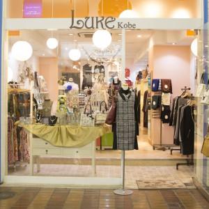 ファッションセレクト ルーク神戸(LUKE Kobe)