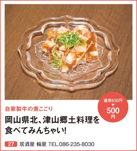 ob_shop_08