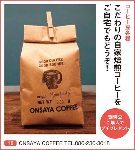 ob_shop_09