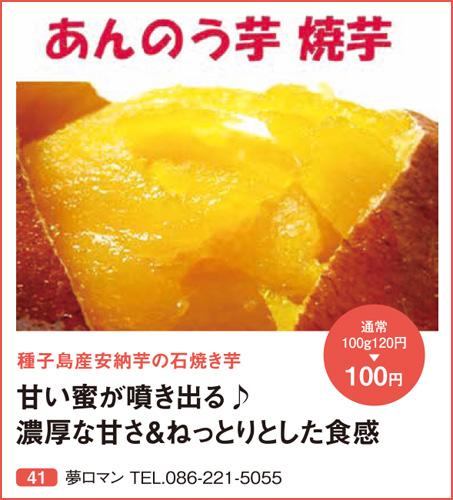 ob_shop_10