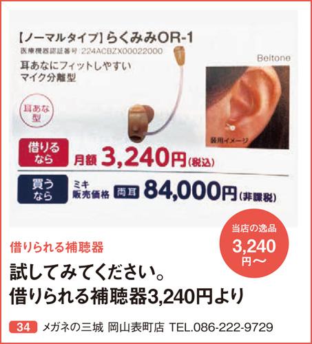 ob_shop_14