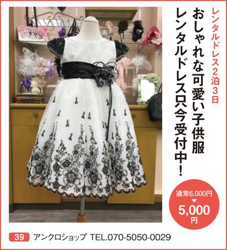 ob_shop_28