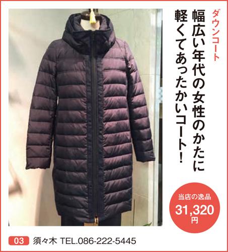 ob_shop_37