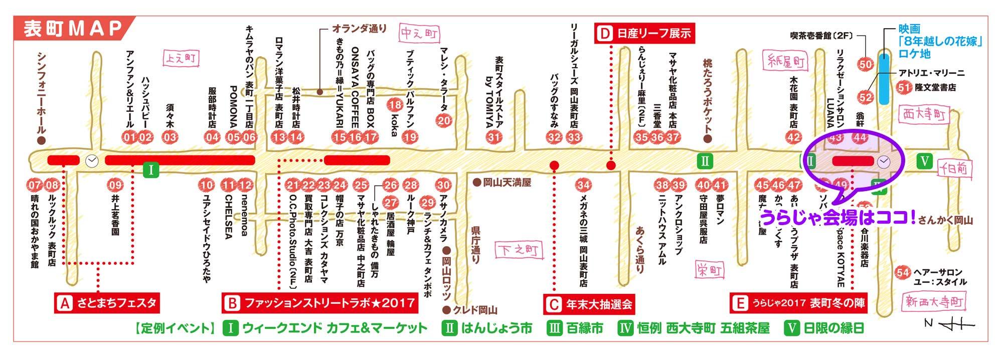 omobura_map_2017