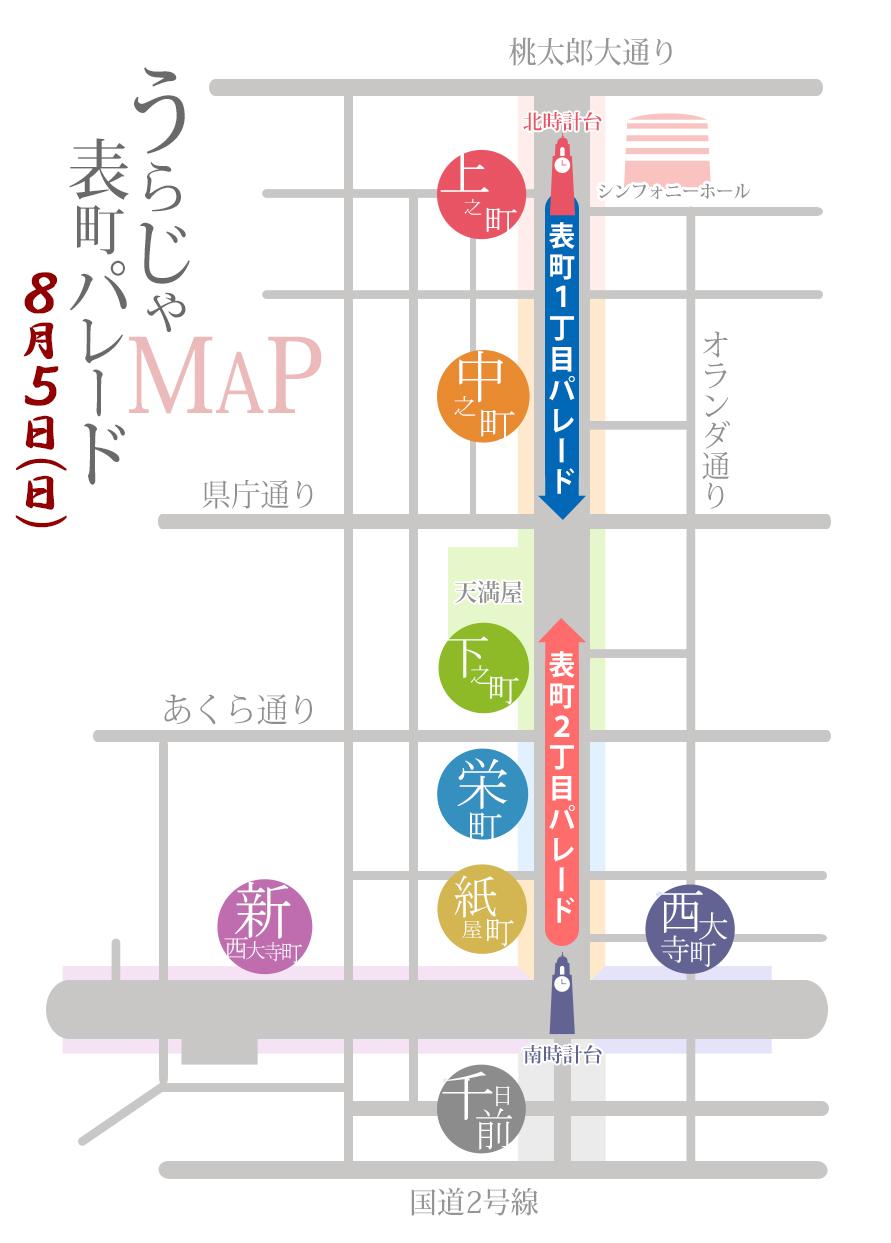 map0805