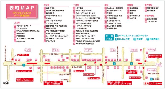 omobura_map_2018