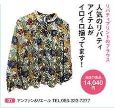 ob_shop_01
