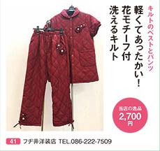 ob_shop_41