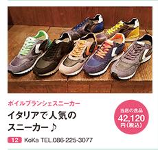 ob_shop_12