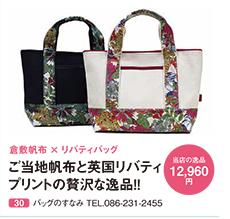 ob_shop_30