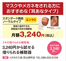 ob_shop_36