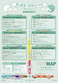 flyer-ver1_p2