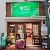 ロマラン洋菓子店表町店