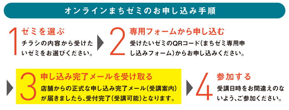 mz_onlineinfo