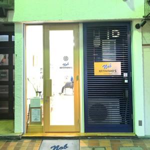 ノブ・カタヤマ ヘアカットルーム